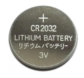 Pile au lithium